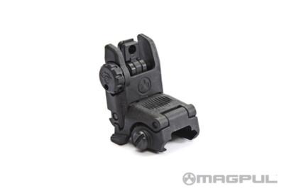 Magpul MBUS Gen 2 Rear Sight - Black