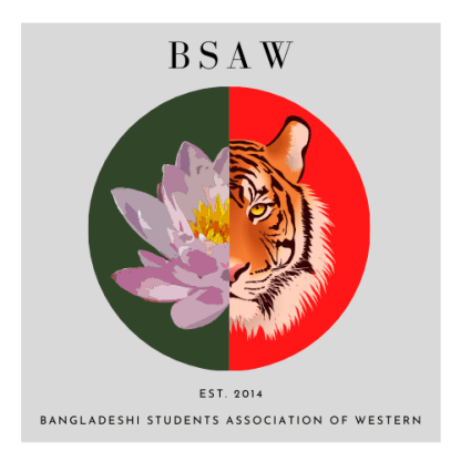 Bangladeshi Students_ Association_Logo