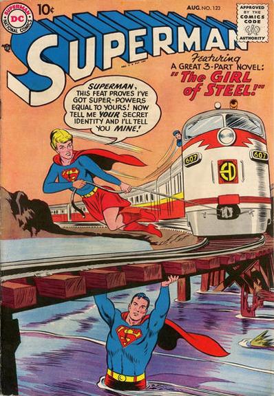 Westfield Comics Blog Supergirl The Silver Age Omnibus Volume 1