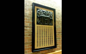 Plaque with names of previous Westford Academy Distinguished Alumni recipients, created by David Christiana (courtesy Tammy Fannon)