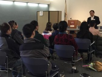 Members of the Chinese community gathered on March 4 to hear Shunhe Xiong's platform as a candidate for the Board of Health. COURTESY PHOTO