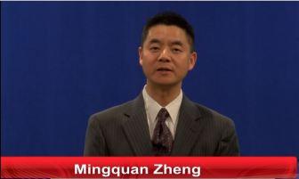 MingquanPSA