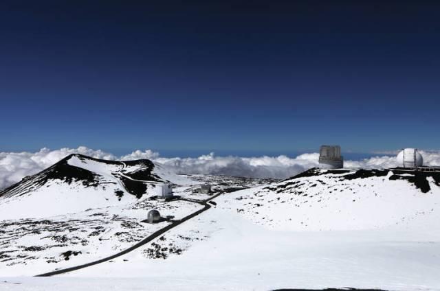 Saiki: UH not fit to manage mountain