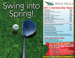 2017 West Hills Golf Membership Rates