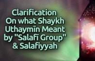 Strangeness in the Religion – Shaykh Ṣāliḥ al Fawzān