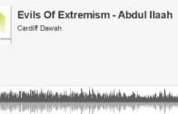 Playlist | The Condition Of Establishing The Khilāfah According To Ahlus-Sunnah wal Jamā'ah | Shaykh Al-Albānī