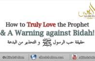 The Jamâ'ah is One   Abu Idrees Muhammad