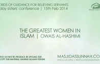 The Greatest Women in Islam | Owais Al-Hashimi