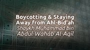 Boycotting and Staying Away from Ahl-Bid'ah |  Shaykh Muhammad bin Abdil-Wahāb Al-Aqīl