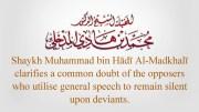 Knowing the Astray Deviants is a PART of Seeking Knowledge | Shaykh Muhammad bin Hādī Al-Madkhalī