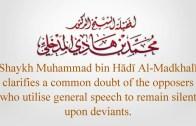 O my servants, Do not despair