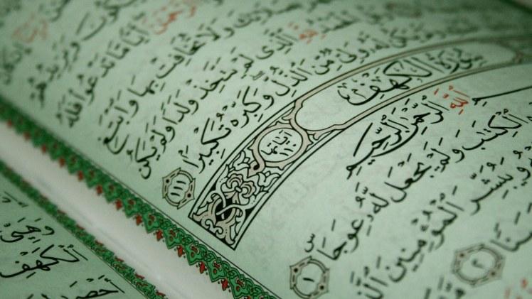 The Sunnah of Sha'ban | Shaykh Muhammad Amaan al-Jaami