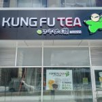 image of the Channel Letter Sign for Kung Fu Tea