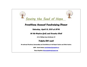 frontlines-annual-dinner-save-the-date-20151