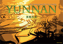 Yunnan cover