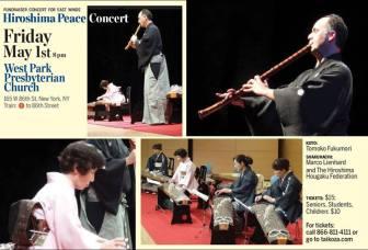 Hiroshima Peace Concert