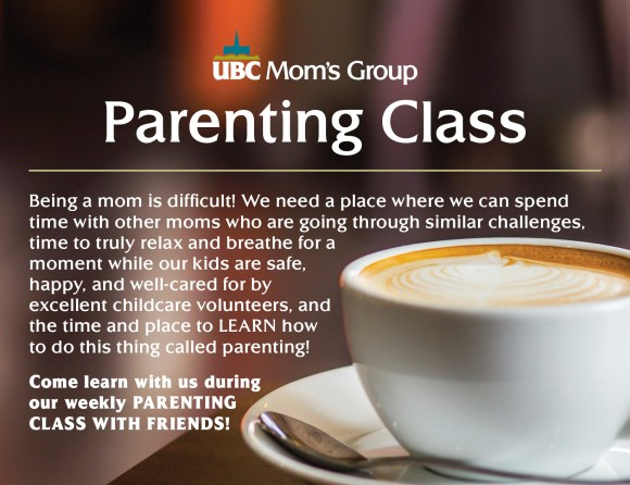 UBCMoms_Fall2015