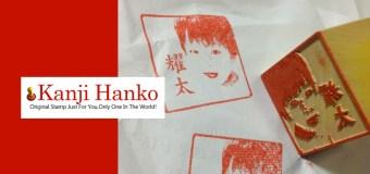 Kanji Hanko – A Unique Gift Idea