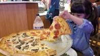GWL_food_pizza
