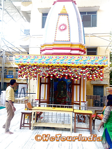 Gayatri mandir inside Shantikujn_