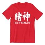 God of Gamblers red chinese new year unisex adult tshirt singapore.jpg