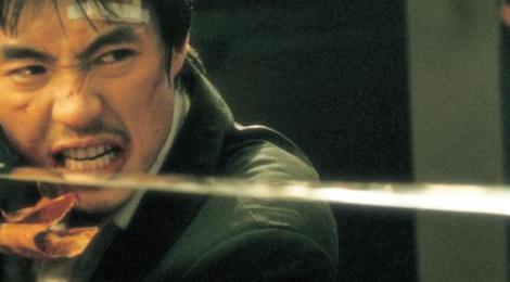 City Of Violence (Splendid Film)
