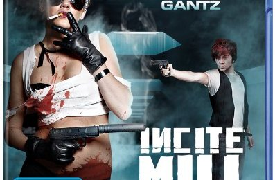 Incite Mill (Sunfilm Entertainment/ Tiberius Film)
