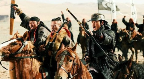 White Vengeance - Kampf um die Qin-Dynastie  (Splendid Film)