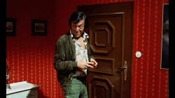Das Auge des Bösen - Filmart Giallo Edition Nr. 1 (filmArt)