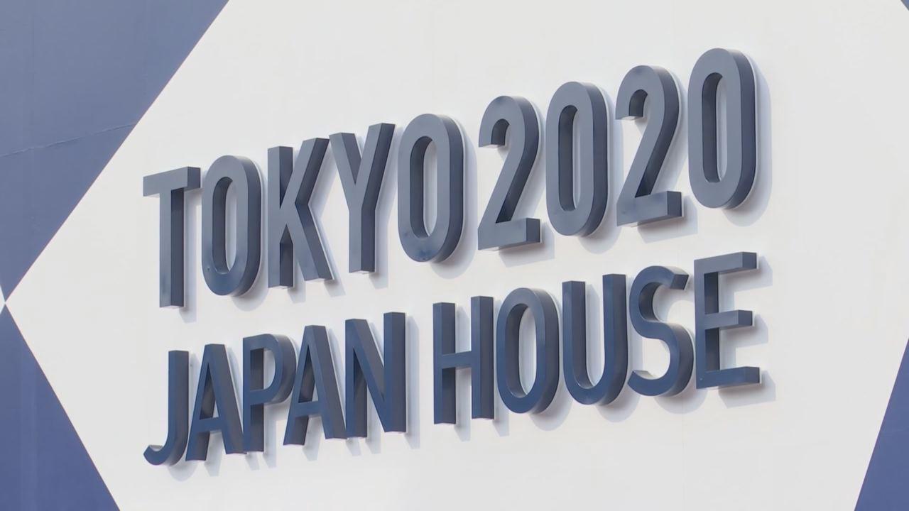 tokyo 2020_574132