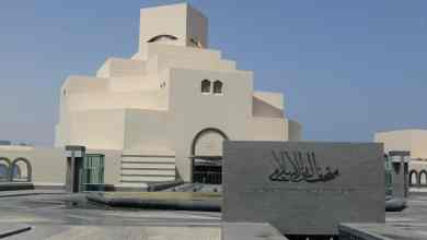 UNAC delegation visits museums, Souq Waqif