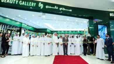 Beauty Gallery Opens its doors in Ezdan Mall, Al Wakra.
