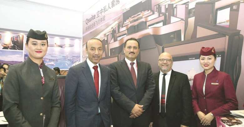 Qatar Airways takes part in China International Import Expo