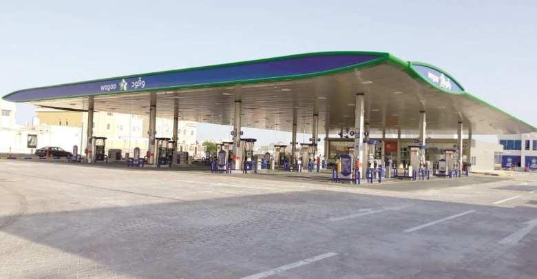Woqod opens new petrol station in Al Gharrafa