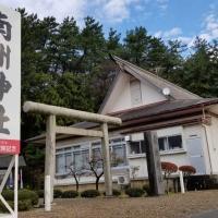 南洲神社(酒田市)_20181020_085222