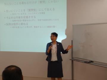 2018-1106_鶴岡労働基準協会様「メンタルヘルス研修会」開催案内