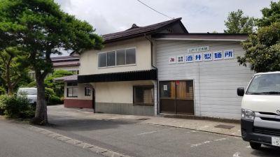 酒井製麺所_20200723_101325