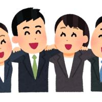企業魅力向上のための職場改善・ハラスメント防止対策_w680_trim_img001_1