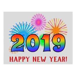 Bellingham New Year's Even @ Bellingham Unitarian Fellowship | Bellingham | Washington | United States