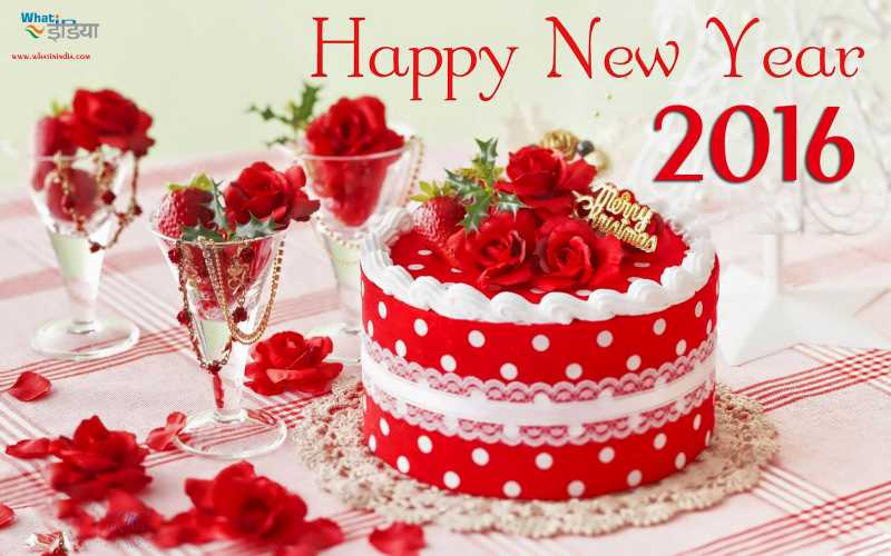 New year 2016 greetings hd wallpapers m4hsunfo