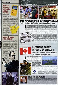 Immagine Game Repubblic 60 Marzo 2005