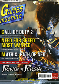 Immagine The Games Machine N° 203 Dicembre 2005