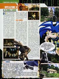 Immagine Psmania 2.0 n°47 Marzo 2005