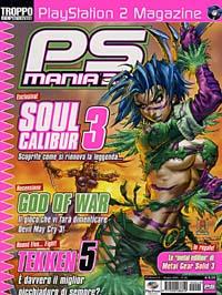 Immagine Ps Mania 2.0 n° 49 Maggio 2005