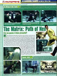 Immagine Ps Mania 2.0 n° 51 Luglio 2005