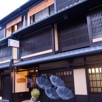 kyoto-day-1-our-ryokan-in-kyoto_4095954481_o