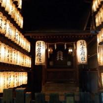 kyoto-day-4-kyoto-night_4103572231_o