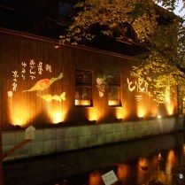 kyoto-day-6-toki-doki-bar_4110132266_o