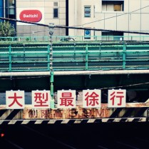 tokyo-day-2-japan-2009---tokyo_6210467467_o