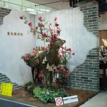 tokyo-day-2-laforet-harajuku_4082707761_o